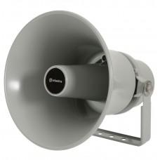Adastra 100V Round Horn Speaker 952.083UK