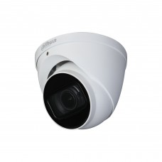 Dahua HDCVI 2.0MP Dome 2.7-12mm HDW1230TP-Z-A